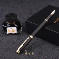凹槽练字帖配件 字帖 可换囊 褪色钢笔 自动褪色中性笔