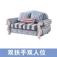 地中海沙发小户型客厅实木美式田园三人位简欧布艺沙发组合可拆洗