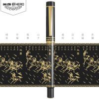 英雄美工笔9063八骏图钢笔弯头速写手绘书法笔办公用练字铱金钢笔