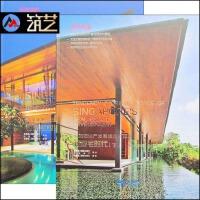 轻豪宅时代 新加坡地产发展倾向与驱动 住宅别墅建筑室内设计图书