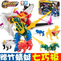 新款神兽金刚四4邦宝历险记儿童6合体变形机器人男孩玩具套装