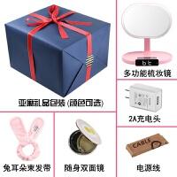 七夕情人节礼物送女友老婆闺蜜生日礼物女生结婚礼物创意实用 少女粉(充电款) 亚麻礼品包装