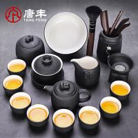 唐丰整套黑陶茶具套装家用小套陶瓷盖碗泡茶壶功夫茶杯办公室茶道