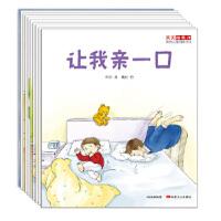 天天游戏力(第2辑,全10册) 李岩 9787508690087