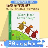 吴敏兰英文原版绘本 Where Is the Green Sheep 绿绵羊在哪里 纸板书 Mem Fox 第44本