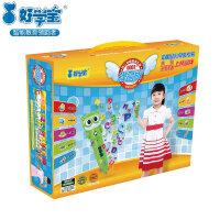 好学宝点读笔6001 锂电升级版8G 儿童外语早教0-3-6岁拓展思维 益智启蒙 教育玩具