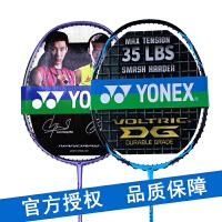 官方正品 YONEX/尤尼克斯 羽毛球拍 VT-1DG男女单拍D1全碳素VT-LD100羽拍