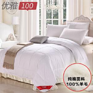 优雅100 双人纯棉面料纯羊毛被  包边工艺被芯  被子/棉被/秋冬被/冬被