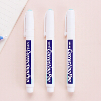 三菱修正液 CLP300修正液 修正笔 钢尖 涂改液CLP-300 高光笔