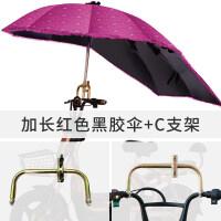 电瓶车遮阳伞踏板摩托车挡雨棚防雨棚防晒电单车遮雨棚电动车雨伞