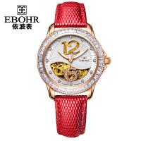 依波表(EBOHR)Angel12慈善限量机械镂空女表女士手表50120246
