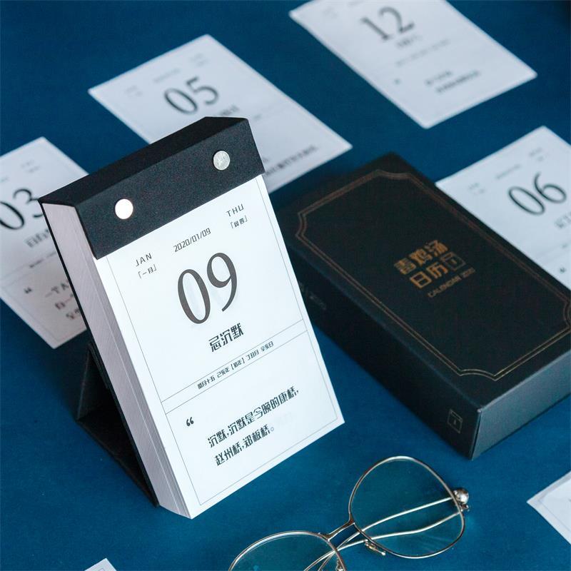 毒鸡汤单向日历2020年台历手撕文艺个性ins风简约创意桌面摆件礼物可定制日历本