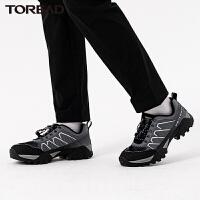 探路者徒步鞋春夏男士VIBRAM鞋底防滑耐磨轻便透气户外运动登山鞋