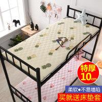 折叠床垫学生宿舍褥子0.9m寝室单人床上下铺1.2米加厚1米垫子床褥 菠萝【升级款 特厚10cm】 180*200cm