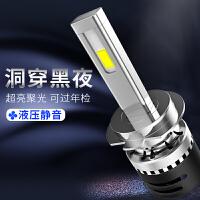 汽车led大灯泡近光带透镜一体激强h7h41前聚改装摩托电