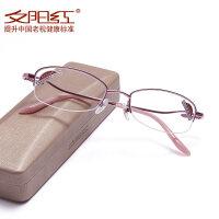 老花镜女男便携时尚舒适老人老光远视眼镜老花眼