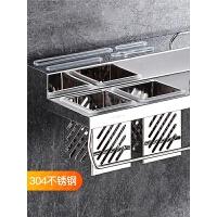 不锈钢厨房置物架壁挂式免打孔收纳刀架调味调料用品架子挂件
