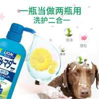 新款lion狮王宠物沐浴露进口狗狗猫咪专用香波除臭幼犬猫洗澡用品