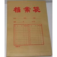 文具 200克 加厚型皮纸档案袋 A4档案袋 牛皮纸资料袋 文件袋