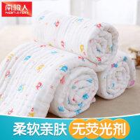 【1件3折】南极人 婴儿浴巾纯棉超柔吸水宝宝纱布大毛巾加厚儿童毛巾被