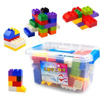 收纳盒装智力玩具大块颗粒积木塑料拼插儿童拼装宝宝玩具