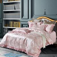 伊迪梦家纺高端大气奢华高档粉色四件套欧式纯棉公主粉被套床上用品床品床盖款式1.8/2.0米床PC02