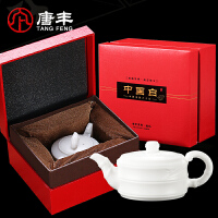 唐丰德化白瓷泡茶壶浮雕竹子功夫茶具家用羊脂玉茶壶单壶礼盒装