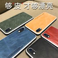 iphone xr手机壳真皮苹果xmax皮套全包硅胶iPhoneXR潮保护套XsMax防滑iphone xs max皮