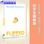 Flipped 英文原版小说 电影原著书籍 (韩寒推荐电影《怦然心动》同名原著 你,从未忘记你的初恋)