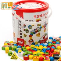 绕珠串珠玩具数字字母城市交通桶装儿童串珠穿线益智玩具
