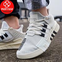 Adidas/阿迪达斯三叶草男鞋新款低帮运动鞋舒适透气轻便缓震休闲鞋FZ0042