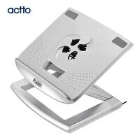 actto安尚笔记本电脑支架(笔记本角度高度可调,内置散热风扇),苹果笔记本电脑散热架(金属银色),笔记本升降支架NB