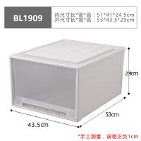 百露抽屉式衣柜收纳箱透明收纳柜塑料衣服衣物整理箱特大号储物箱 1个