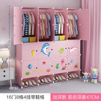 收纳柜子抽屉式婴儿宝宝儿童衣柜多层塑料组合简易储物柜整理柜子 +鞋格