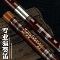 笛子乐器初学演奏苦竹笛双插白铜精制横笛零基础
