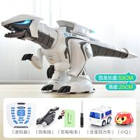 遥控恐龙玩具仿真动物充电霸王龙电动机器人儿童玩具男孩3-6周岁 卡罗恐龙(触摸+遥控+神龙摆尾) +唱歌跳舞)
