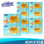 安尔乐2LDBR840极洁主义纤柔护垫 棉柔无香卫生护垫 5大盒 80片/大盒 组合包邮