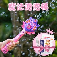 全自动不漏水吹泡泡精相机器补充液玩具儿童泡泡机电动魔法棒