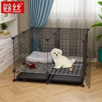 狗笼子小型犬室内中型带厕所泰迪家用狗窝宠物别墅猫狗狗围栏栅栏