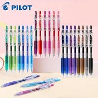 PILOT百乐LJU-10UF水果汁JUICE系列 36色 0.38mm 0.5mm百乐中性笔
