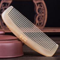 牛角梳子纯长发脱发卷发梳按摩梳男牛角梳子女家用防刻字