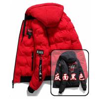 双面穿棉袄男学生韩版潮流棉衣男青少年冬季外套男士羽绒面包 26红色两面穿 M