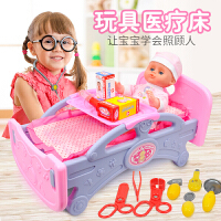医生玩具套装 带公仔和床 宝宝过家家仿真药箱打针听诊娃娃护理床 买医生玩具即送针筒玩具(15件)