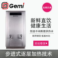 吉之美开水器 GB-100E商用不锈钢步进式保温电热开水机搭配净水器