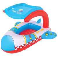 【当当自营】Bestway婴儿座圈儿童坐圈水上充气玩具(安全的2气室结构、飞机造型遮阳篷设计,适合3-6岁儿童戏水)3