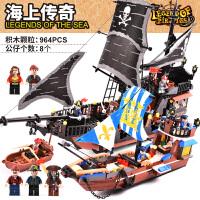 古迪积木兼容黑珍珠号加勒比海盗船系列男孩子拼装玩具6-10岁