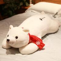 大型毛绒玩偶抱抱熊玩偶公仔抱枕长条枕可爱床上大布娃娃女孩生日礼物