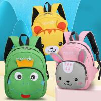 幼儿园书包儿童动物幼儿园女童书包男童宝宝幼稚园书包