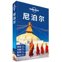 LP尼泊尔--孤独星球Lonely Planet旅行指南系列-尼泊尔(第三版)