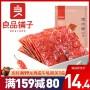 满减【良品铺子猪肉脯100gx1袋】(香辣味)猪肉片干肉脯休闲零食